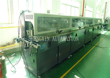 Cina Baby Bottle Automatic Screen Printing Machine 1.5KW dengan UV Curing pabrik